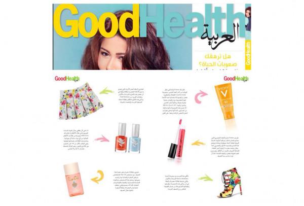 Good Health Arabia August 2014