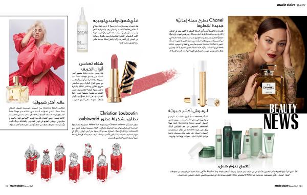 Olaplex No.0 in Marie Claire Arabia