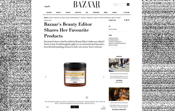 Bazaar's Beauty Editor's Favorites!