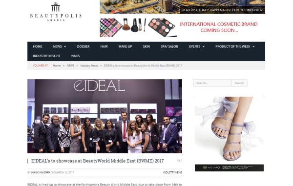 EIDEAL x Beauty World Middle East
