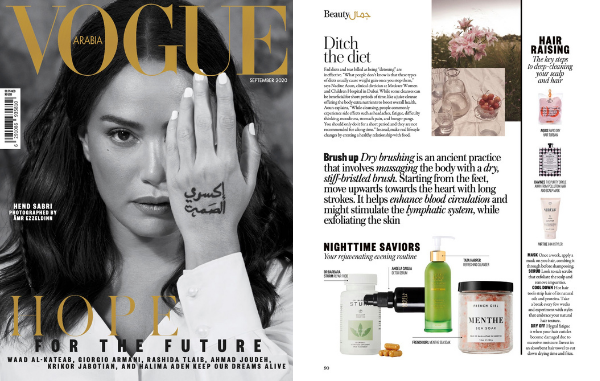 The Purity Circle on Vogue Arabia