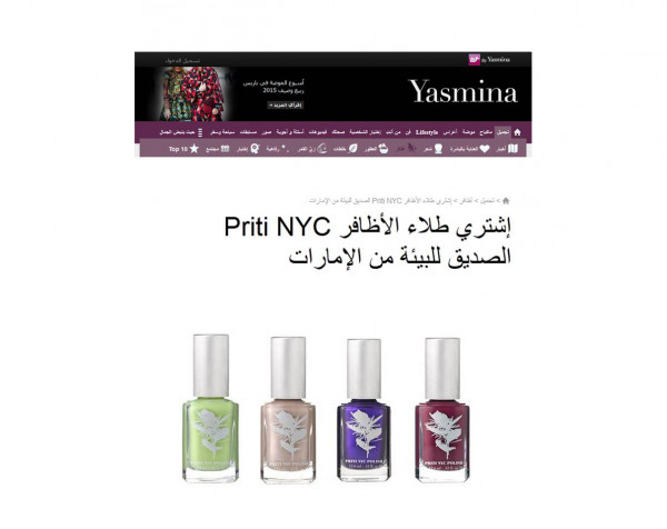 Yasmina.com October 2014